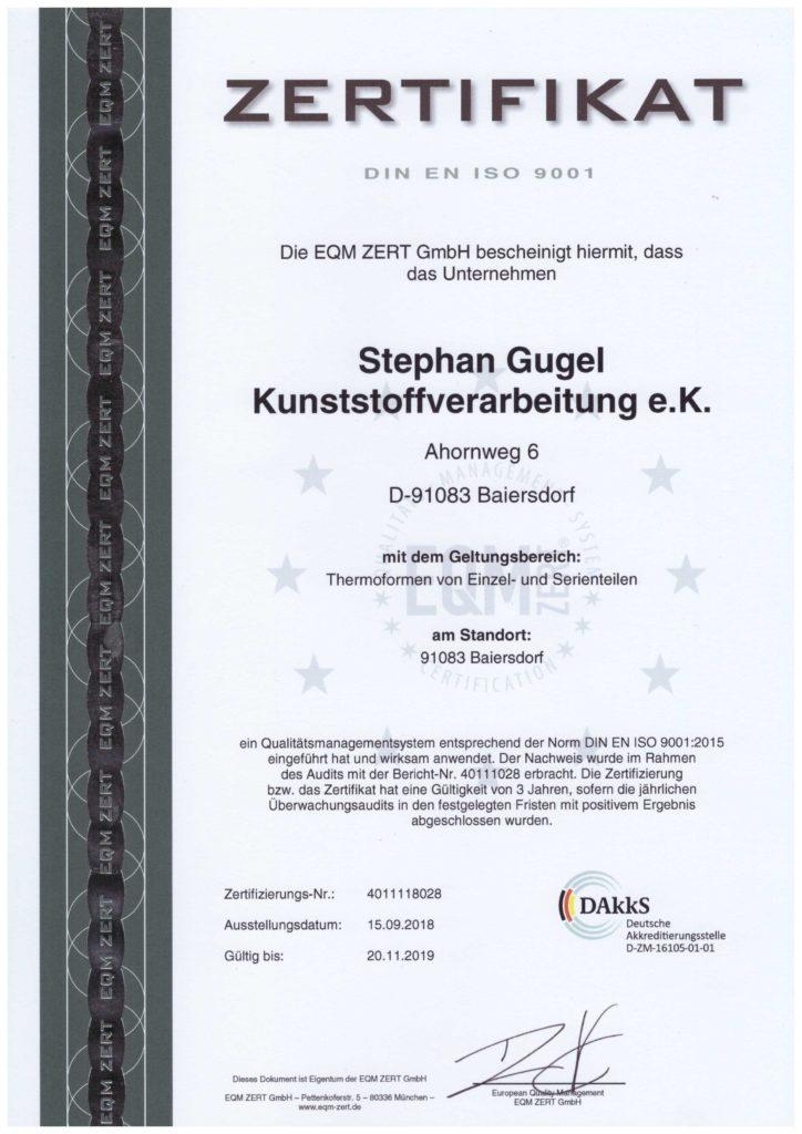QM Zertifikat Deutsch
