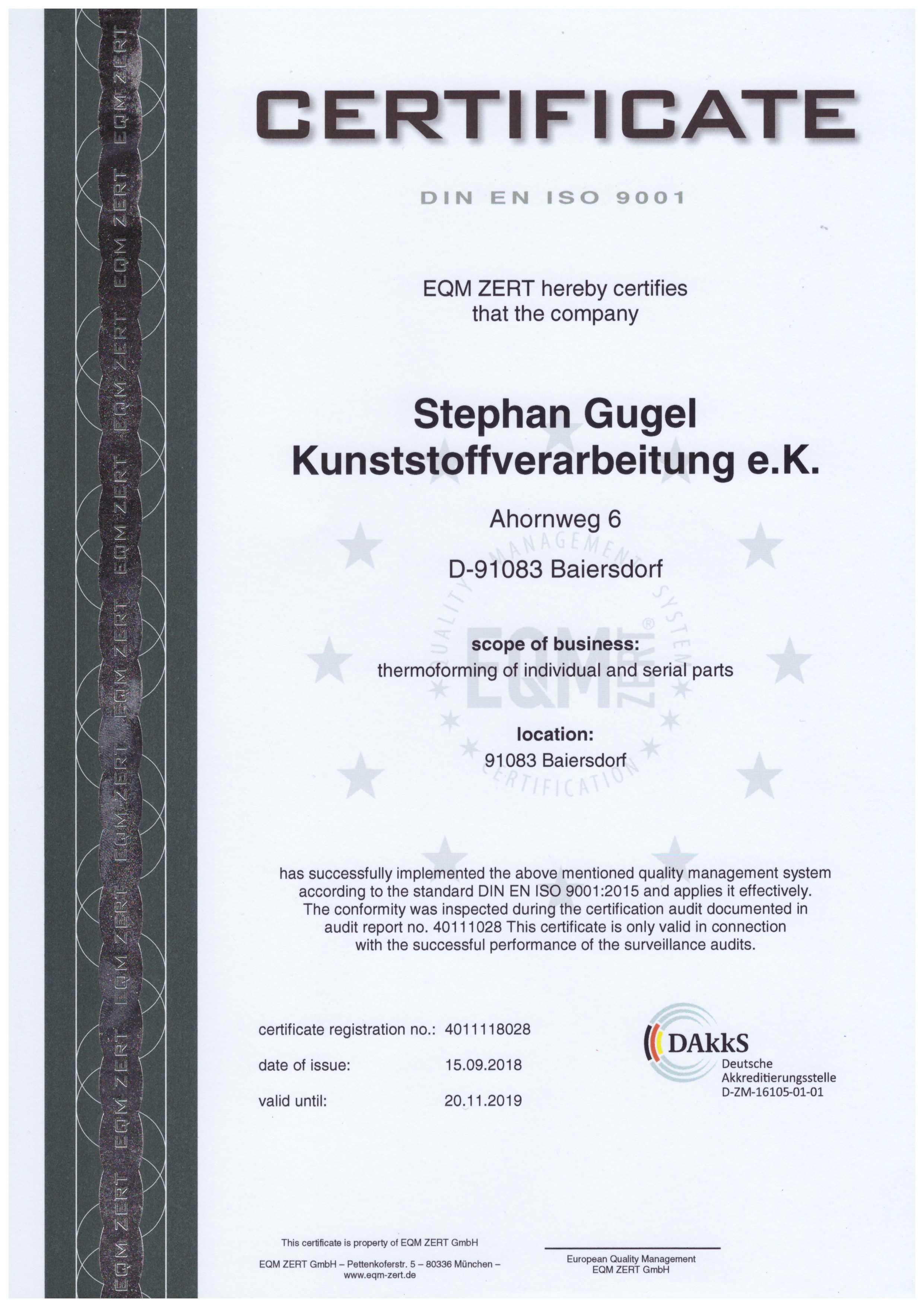 QM Zertifikat Englisch